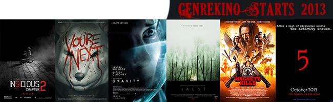 visual_genrekino