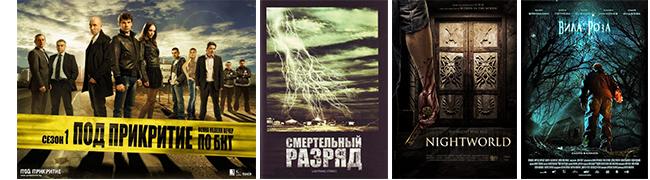 visual_bulgarienfilme