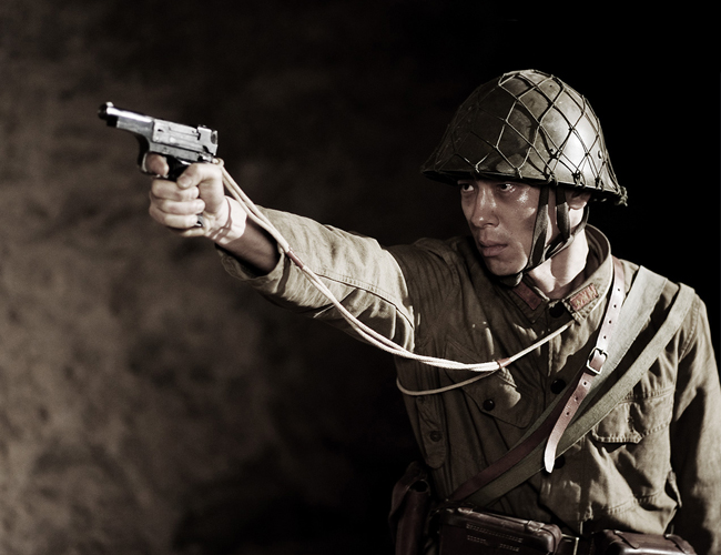 Letters rom Iwo Jima